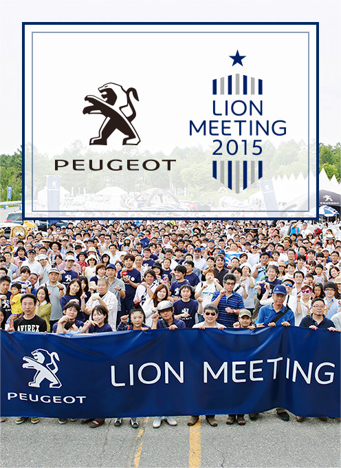 PEUGEOT LION MEETING 2015