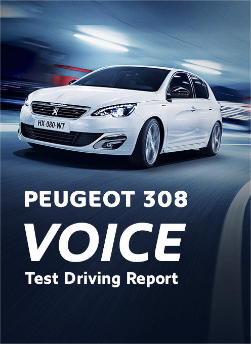 PEUGEOT 308 VOICE  -Test Driving Report-