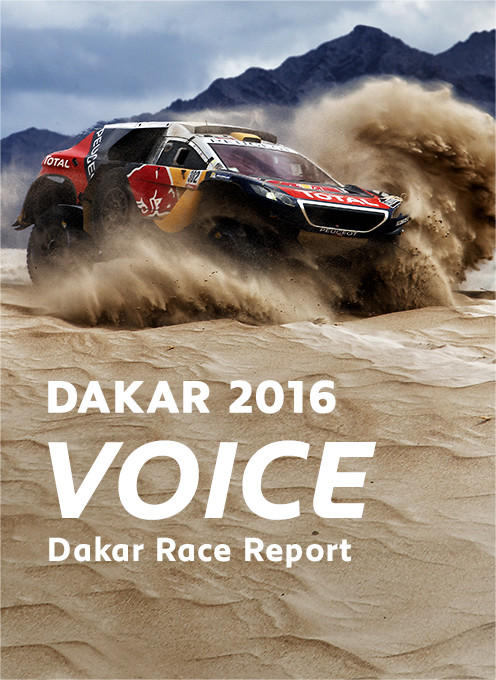 DAKAR 2016 VOICE -Dakr Race Report-