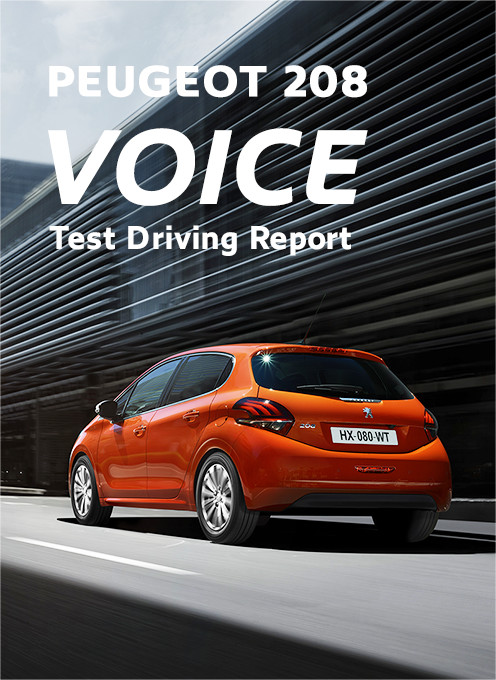 NEW 208 VOICE -Test Driving Report-
