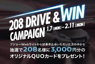 208 DRIVE & WIN CAMPAIGN