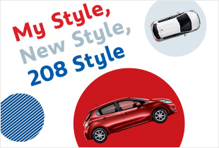 PEUGEOT 208 Style Début 限定208台!
