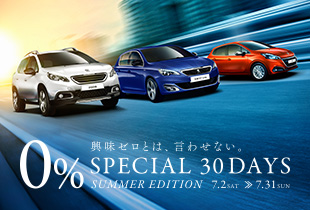 PEUGEOT 0% SPECIAL 30 DAYS -SUMMER EDITION
