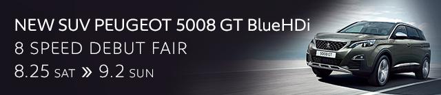 NEW SUV PEUGEOT 5008 GT BlueHDi 8 SPEED DEBUT FAIR