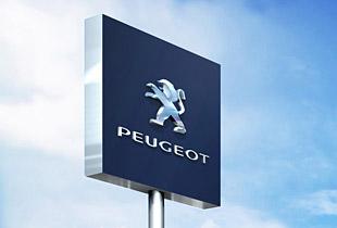 PEUGEOT 相模原オープン