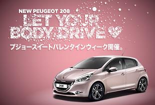 Peugeot Sweet Valentine Week