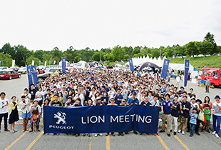 PEUGEOT LION MEETING 2016 開催決定!